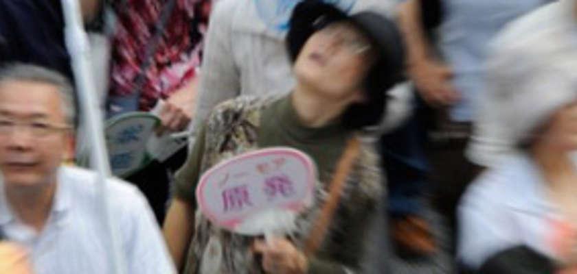 Ne pas oublier Fukushima: 40000 enfants équipés de dosimètres