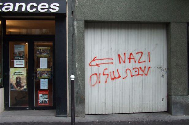 Illustration - La «Ligue de défense juive» continue de frapper impunément