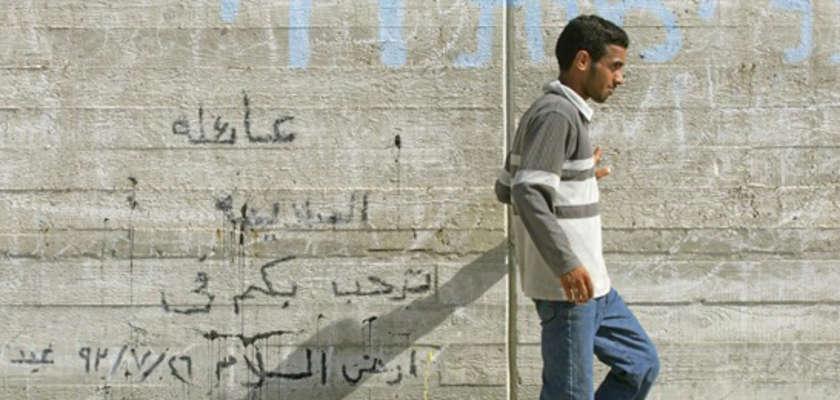 Opération «Bienvenue en Palestine», pour briser le blocus
