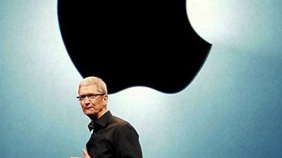 Très cher iPhone5
