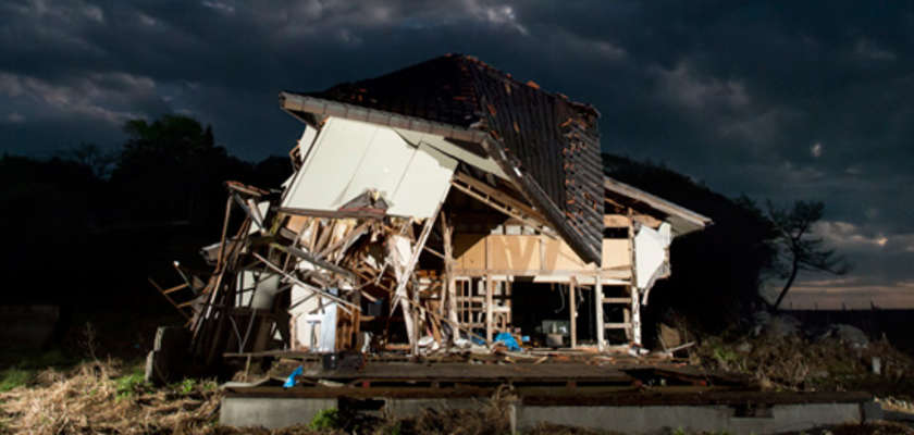 Voyage photographique dans la «zone interdite» de Fukushima
