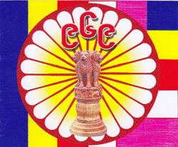 Le logo du mouvement 969.