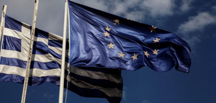 La Grèce au cœur de l'Europe!