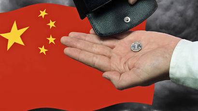 Crise chinoise: jusqu'où le déni?