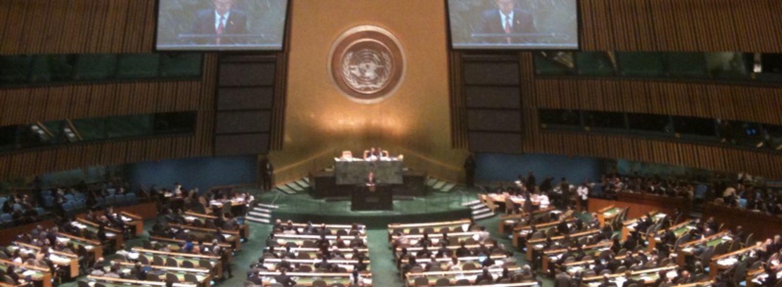 En direct de l'ONU