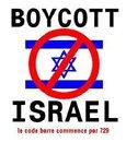 Illustration - Israël dégueulasse, sans surprise