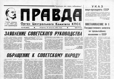 Illustration - Une Visite Chez Joseph Staline