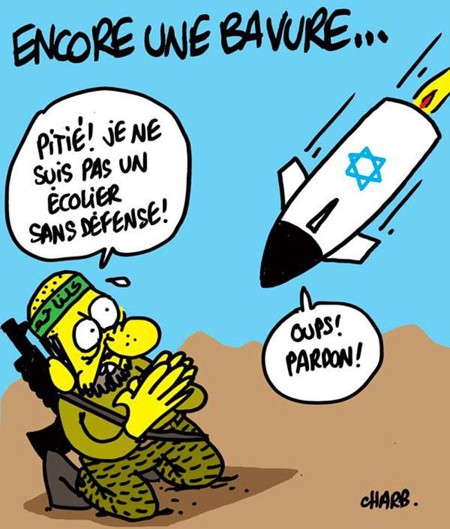Dessin de Charb sur le bombardement de Gaza