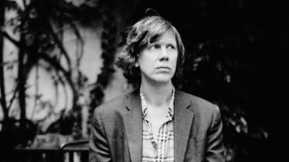 « The Best Day », de Thurston Moore : Beau comme le jour
