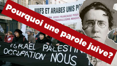 Paroles juives contre le racisme