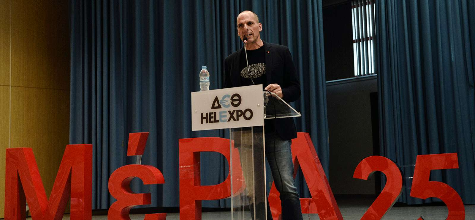 Varoufakis' Dream